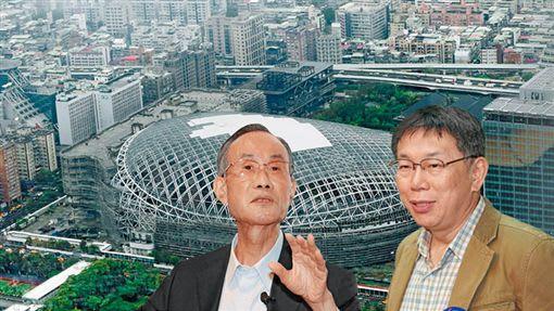 台北大巨蛋-趙藤雄與柯P